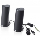 dell-ax210-usb-stereo-speaker-800x800