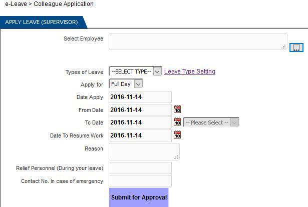 pos-hrm-colleague-application