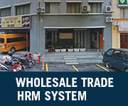 wholesale trade hrm system