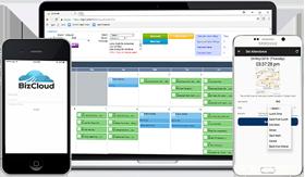 e-leave attendance system module